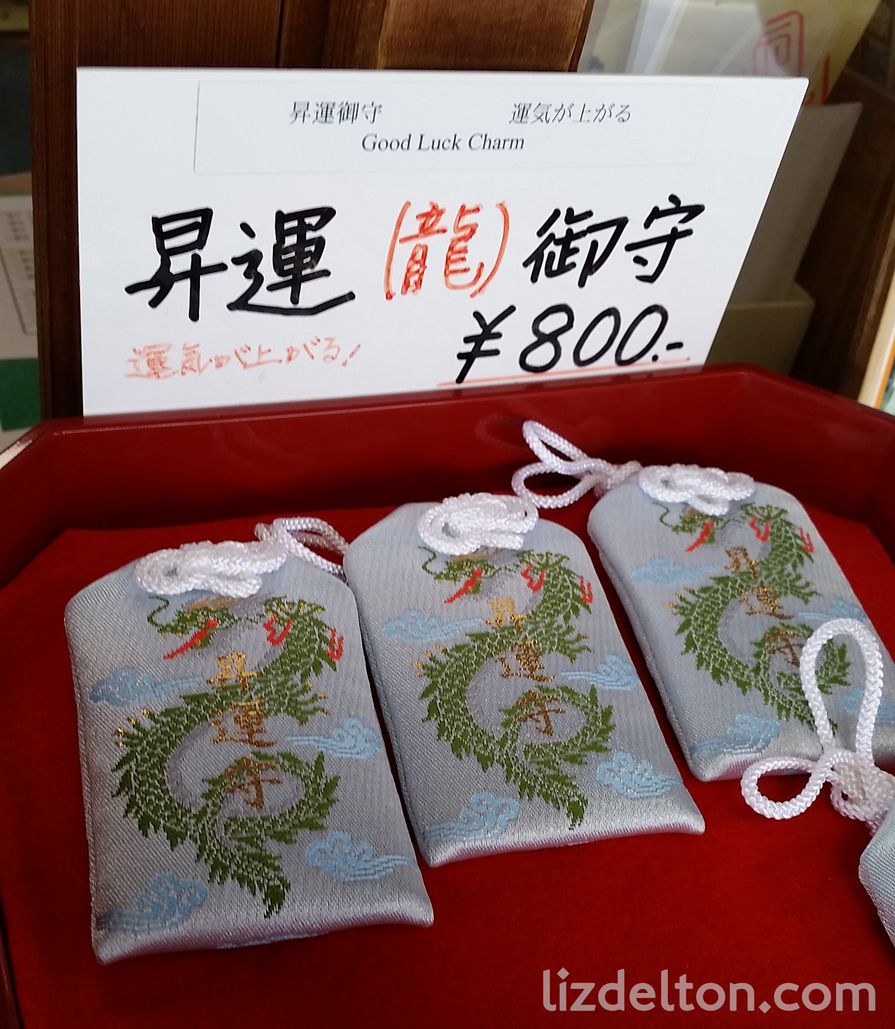charms at Japanese temples
